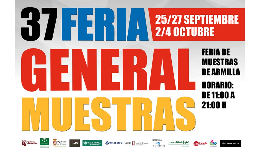 feria-general-muestras_medida